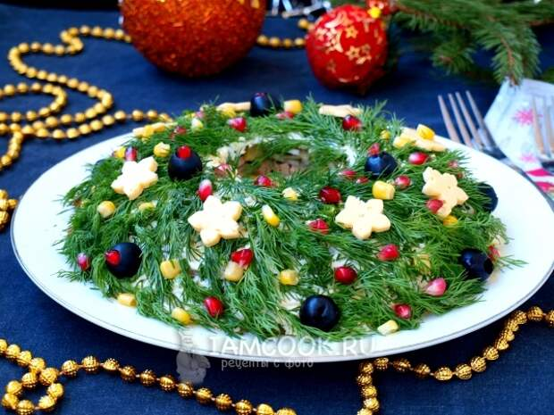 Фото салата «Рождественский венок» с говядиной