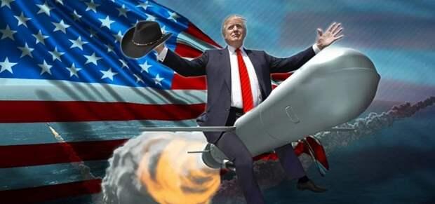 Стратегическая ошибка Трампа: США назвали себя военной сверхдержавой