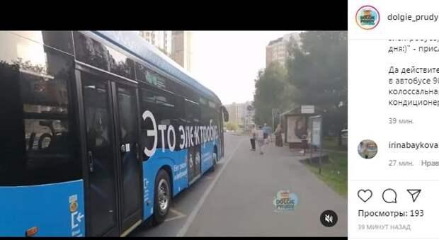 Жители Северного оценили работу новых электробусов