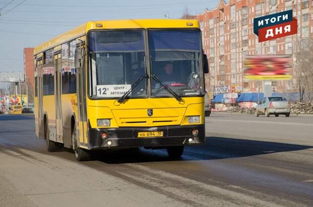 Итоги дня: возможное повышение стоимости проезда в Ижевске, планы на ремонт дорог в 2021 году и неприятный запах в Сарапуле