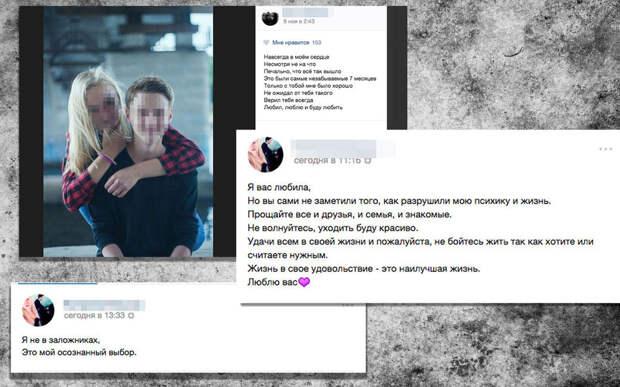 """Кто убил """"Бони и Клайд""""? Прокуратура проверяет действия псковских полицейских"""