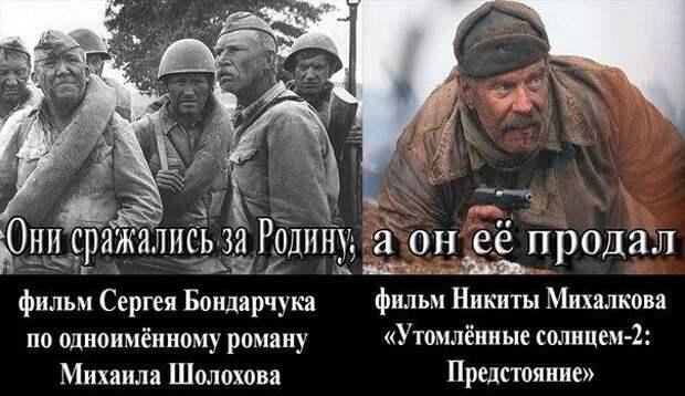 Мединский призвал толковать историю России в интересах исторического суверенитета