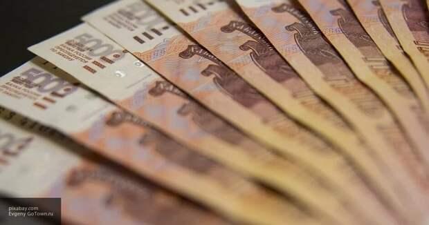 Пять знаков зодиака, которым не стоит давать деньги в долг