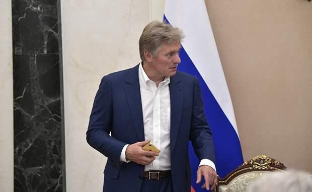 Песков ответил на вопрос о нелюбви регионов к «богатой и успешной» Москве