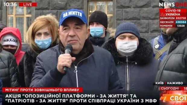 Политическая ситуация на Украине стремительно меняется