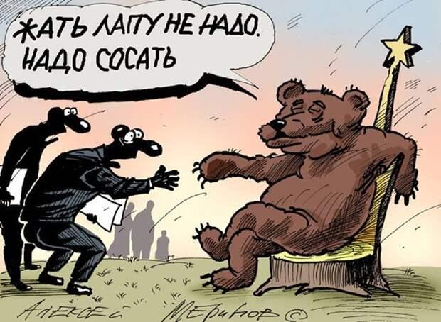 Русский «совок» еще спляшет на морде тех, кто пляшет сейчас на нем!