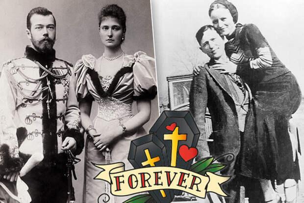 Сказка спечальным концом: звездные пары, вкоторых влюбленные умерли вместе