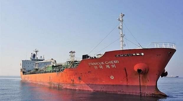 Иран предпринял решительные действия против Южной Кореи
