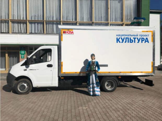 В Кармаскалинский район Башкортостана прибыл автоклуб