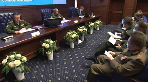 IX Московская конференция по международной безопасности