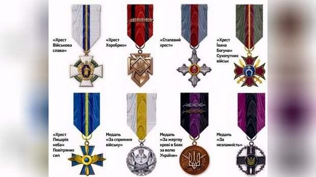 Вести: Украинская армия получит медаль за сидение в плену