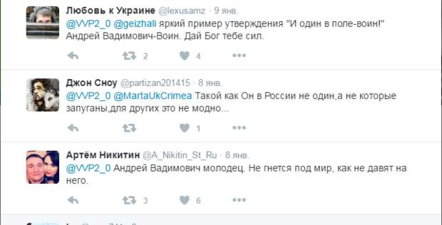 Нашумевшая проукраинская песня Макаревича снова вышла в топы соцсетей