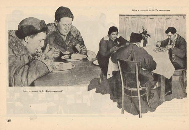 «Манная каша к баранине нежелательна». Общепит в центре Москвы в 1930-е годы