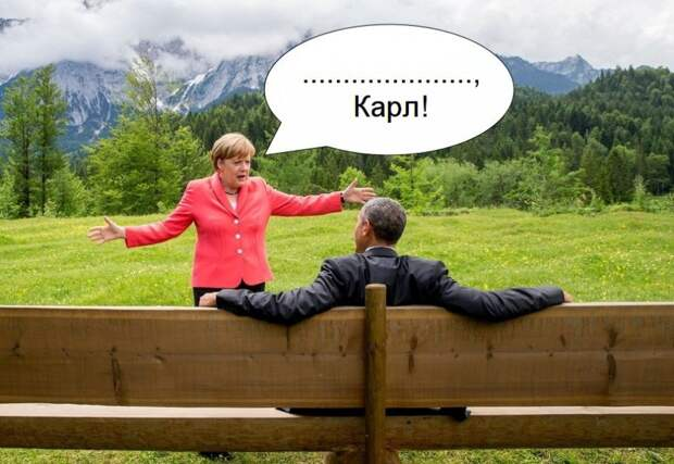Товарищи п...рги! В Германии победили они!