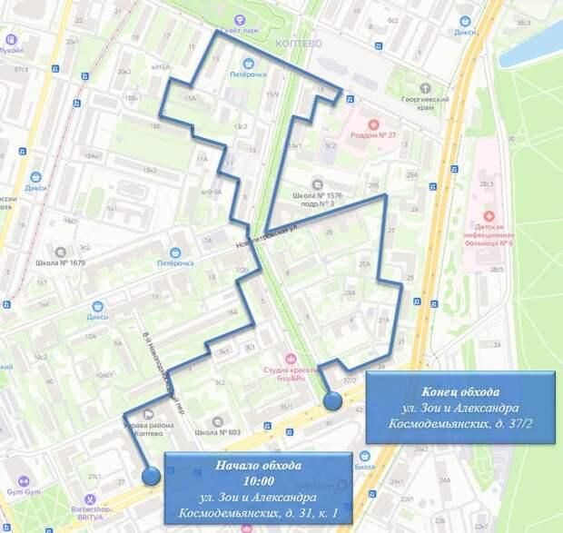Обход главы управы пройдет по трем улицам Коптева
