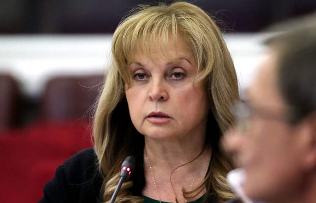 Памфилова рассказала о возможных провокациях на сентябрьских выборах