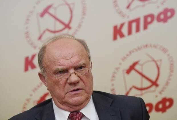 Зюганов раскритиковал идею ввести налог на бездетность