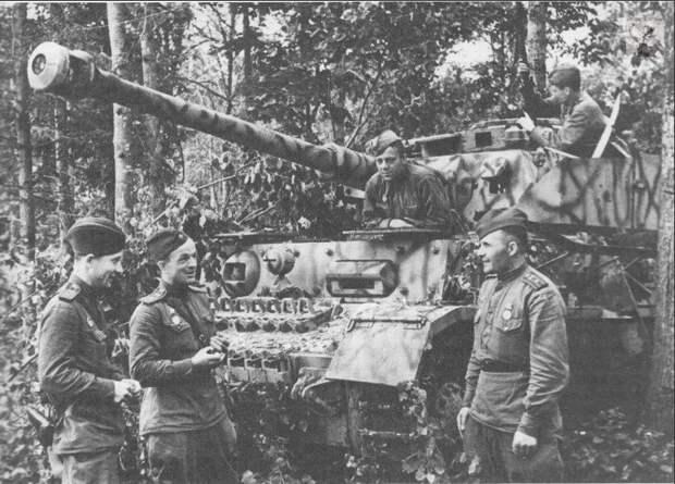 Военно-историческая фотохроника