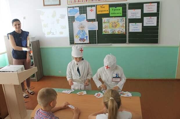 На Кубани учебный год начнется с уроков здоровья