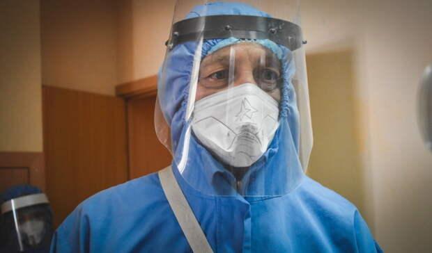 В Оренбуржье 20 мая от коронавируса скончались четыре человека
