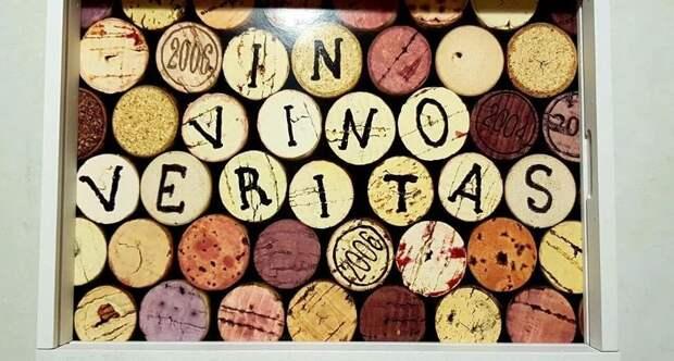 """Откуда пошло выражение """"In vino veritas"""", и как оно связано с законодательством"""