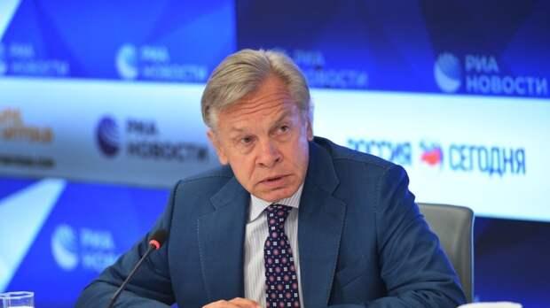 Сенатор Пушков высказался на фоне слов Чубайса про ненависть к СССР