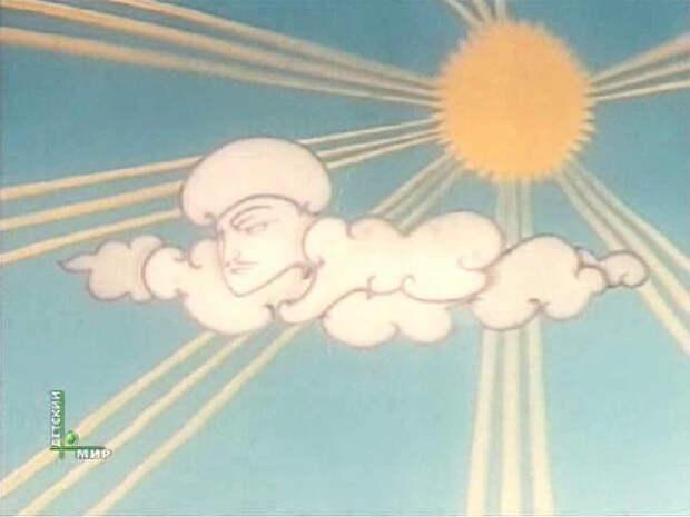 Влюбленное облако