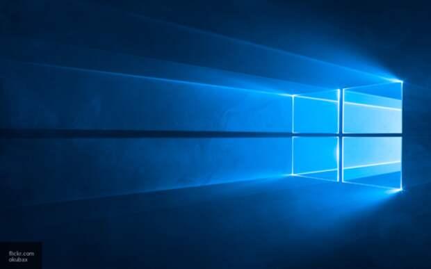 Компания Microsoft представила обновленную панель задач Windows 10