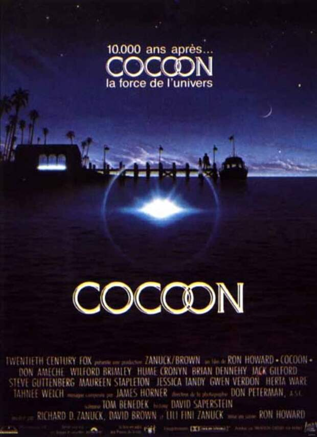 Кокон / Cocoon, 1985 70-80 года, комедии, на выходные, подборка