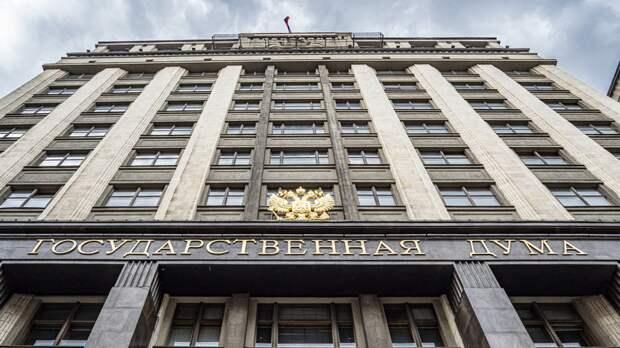 В Госдуму внесли проект о запрете уравнивания ролей СССР и Германии в войне