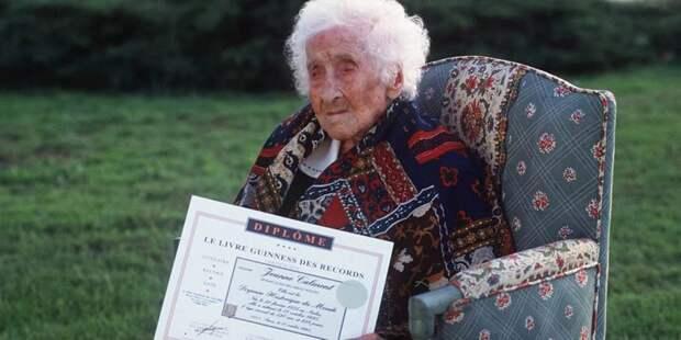 Француженка завещала мужчине свою квартиру за ежемесячные выплаты. Но пережила его и дожила до 122 лет