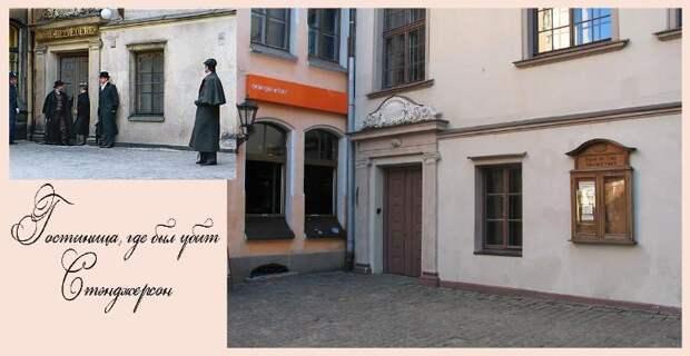 """Прошлое. Кинопрогулка с """"Шерлоком Холмсом и доктором Ватсоном"""" (20 фото)"""