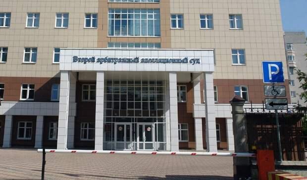 Суд в Кирове оштрафовал поставщиков сливочного масла и говядины из Удмуртии