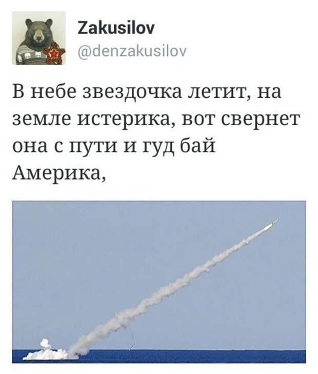 «Держитесь подальше от Крыма». Москва поднимает градус антиамериканской риторики