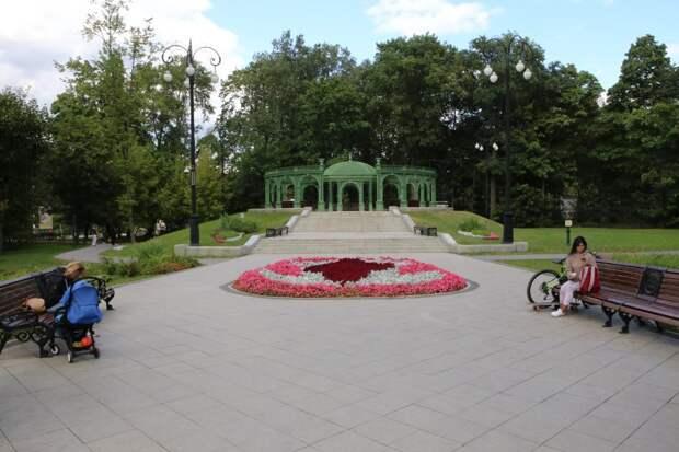 """Парк """"Останкино""""/ЗБ"""