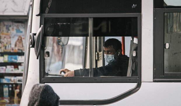 «22 автобус - это катастрофа»: ижевчане о пассажирских перевозках ИПОПАТ
