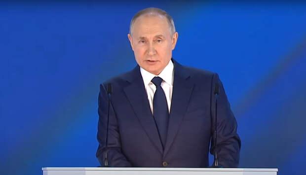 Российский президент анонсировал новые выплаты семьям с детьми
