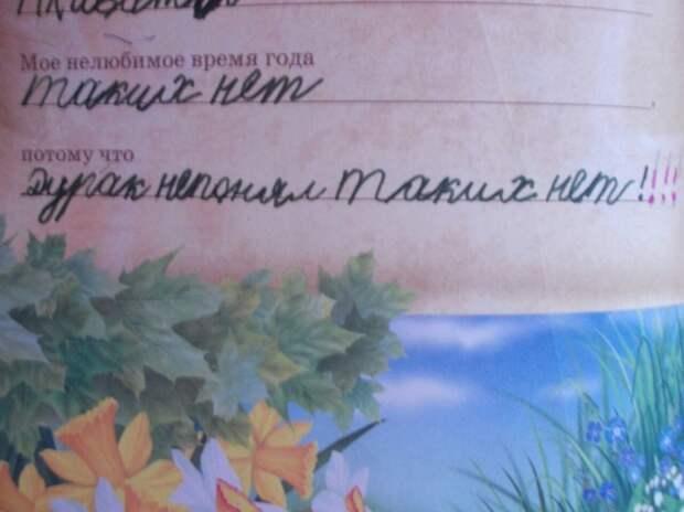 Неожиданные признаний, которые скрывают девичьи дневники Дневник, Юмор, Выдержка, Девочка, Длиннопост, ADME