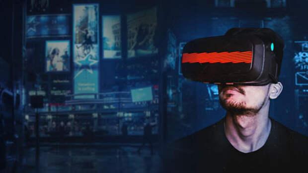 Уход в другую реальность. Видеоигры — полезны или нет?