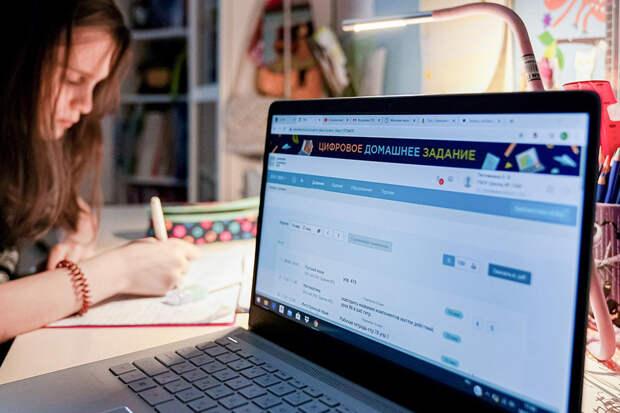 Московская платформа для дистанционного обучения обрушилась в первый же день