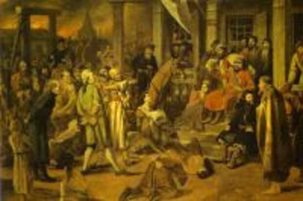 Василий Перов «Суд Пугачёва».1879 год.