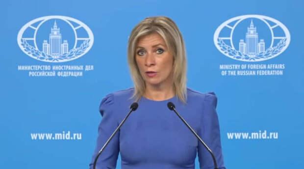 «Граничит с объявлением экономической войны»: Мария Захарова встала на сторону белорусского «батьки»
