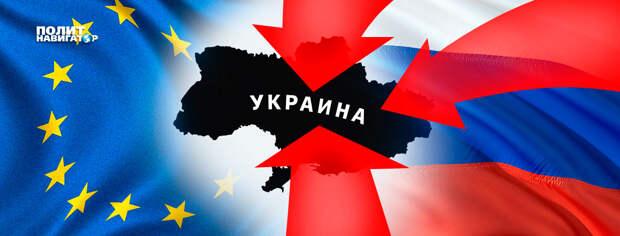 Экс-глава СБУ: Россия зажимает Украину в клещи с трёх направлений