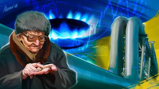 Политолог Кот заявил, что украинский энергокризис стал платой Киева за антироссийский курс