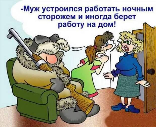 Смешные комментарии. Подборка chert-poberi-kom-chert-poberi-kom-54490317082020-5 картинка chert-poberi-kom-54490317082020-5