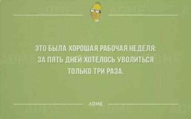 Смешные комментарии. Подборка chert-poberi-kom-chert-poberi-kom-54490317082020-14 картинка chert-poberi-kom-54490317082020-14
