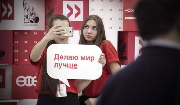 В Оренбуржье пройдет первый региональный  форум социального предпринимательства
