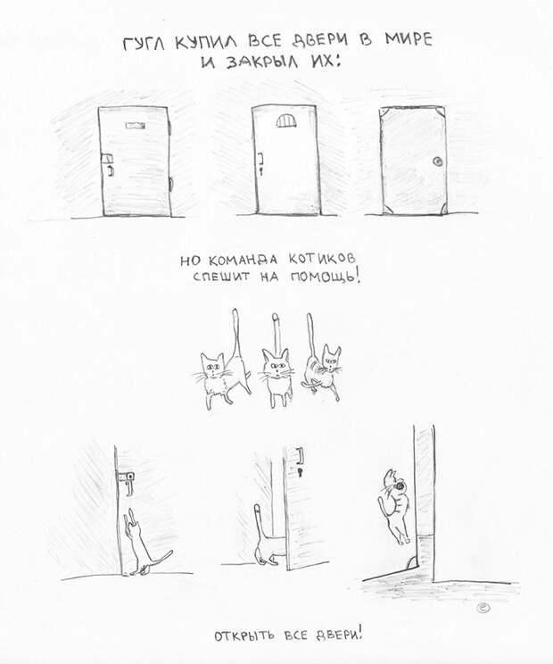 Юмор недля всех: карандашные шутки-рисунки
