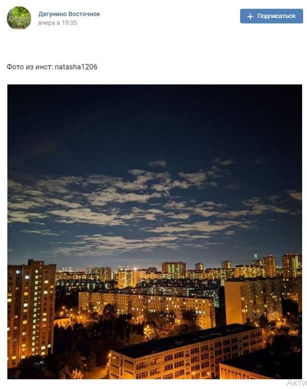 Фото дня: вечерние просторы Керамического проезда