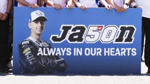 Квят почтил память 19-летнего гонщика Moto3, погибшего в результате страшной аварии на трассе